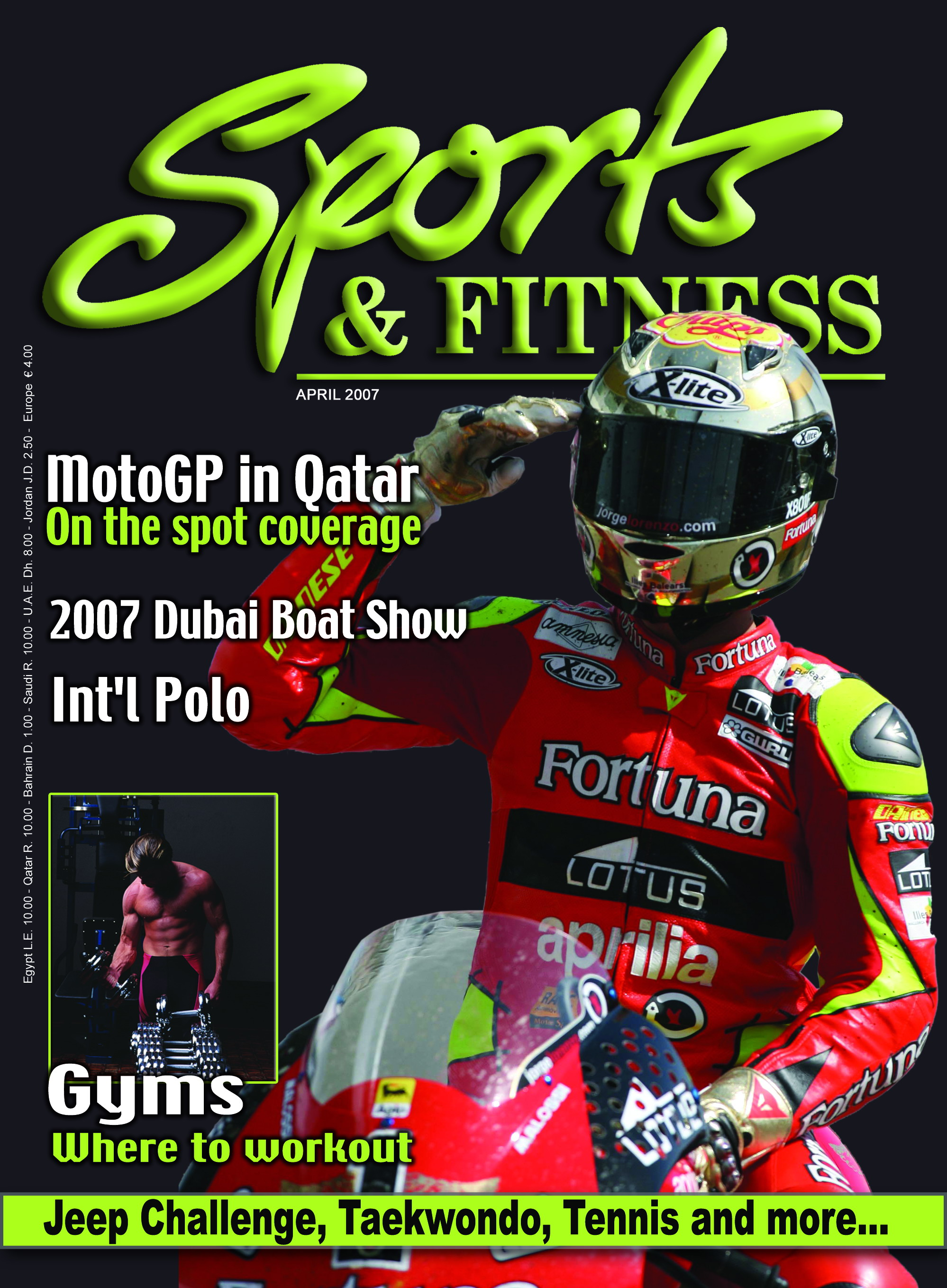 He Magazine Cover